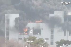 韓國仁川機場外大火 濃煙遮蔽 消防全員出動(視頻)