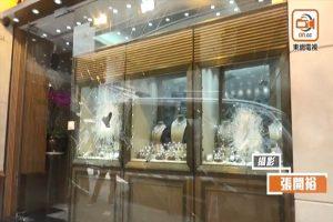 4匪鐵錘破窗搶劫 港珠寶店損失近2千萬
