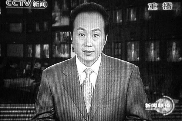 """许茹:""""国脸""""罗京地狱受酷刑的警示"""