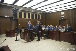吳小暉庭審逆轉 先否認指控最後「知罪悔罪」