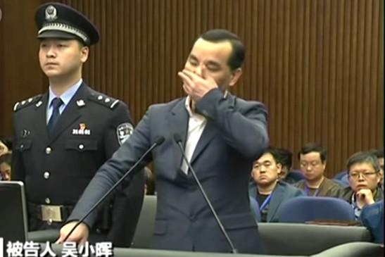 吳小暉抗不住了?當庭痛哭視頻曝光(視頻)