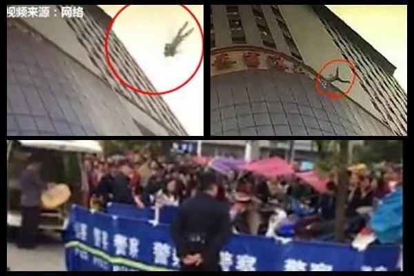 湖北高中生14樓跳下 空中猛撞幕牆彈飛墜亡