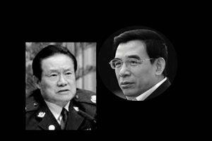 北京前市长王安顺二次遭贬 与周永康案难脱干系