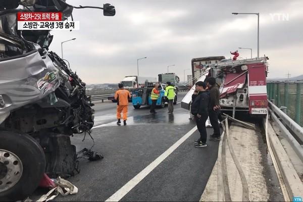 为救受困狗儿 韩3女消防员遭卡车撞击身亡
