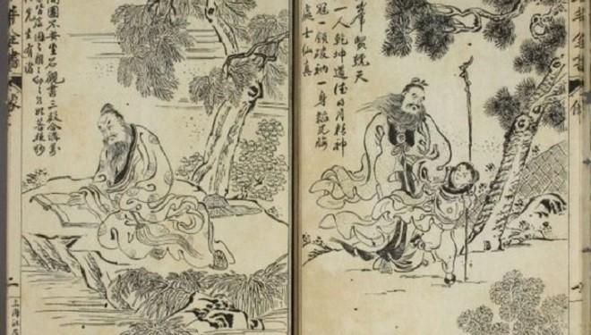 5歲失明130歲成仙 張三豐真實經歷勝武俠小說(組圖)