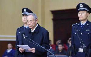 河南高官陳雪楓貪1.25億  8千萬用於還債