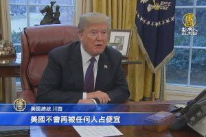 贸易战北京力竭掀出底牌 宣布对大豆汽车征税