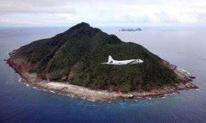 美智庫:北京當局未來12年間或閃電奪取釣魚島