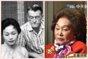 二戰飛虎將軍遺孀陳香梅逝世 曾任密使遊走中美台(視頻)