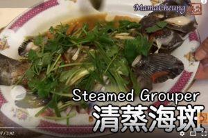 美味清蒸魚 港式家庭做法(視頻)