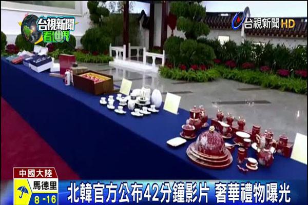 日媒:金正恩專列離開北京時 21節車廂裝滿厚禮