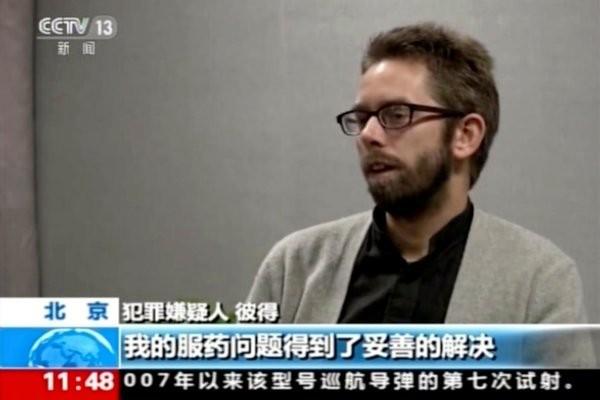 中共电视认罪背后:哄骗嫌犯不播出 录像后反成罪证
