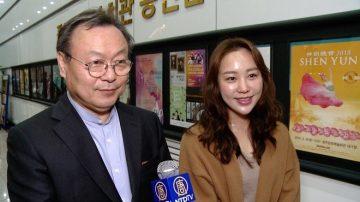 韩国周易专家赞神韵 博大精深传天意