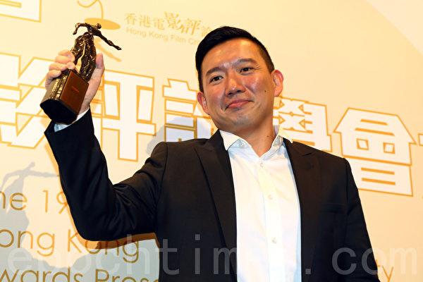 杜汶泽炮轰香港金像奖:情愿一个人去吃火锅