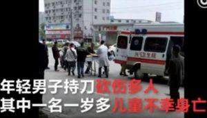 廣西男當街凶狠亂砍路人 刀刀見骨多人死傷(視頻)