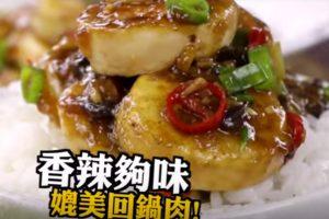 6种超容易的蛋料理 不用2分钟就学会(视频)