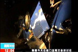 朝鲜陆客游览车坠桥画面曝光 传逾38死伤