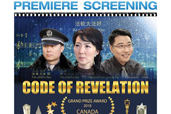 夏小强:《密码》解开走向未来的密码