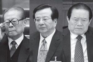 曾慶紅被禁止出國 中央成立「一號專案組」內幕曝光