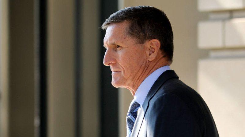 美众院报告支持FBI说法:弗林没作伪证