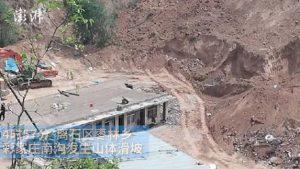 山西吕梁山体滑坡  9人被埋全遇难