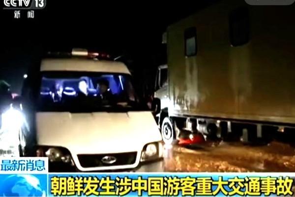 朝鮮車禍中國死者身份曝光 傳毛左組團赴朝另有目的