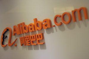 究竟谁是原创?阿里巴巴诉迪拜基金会侵权 纽约法庭驳回