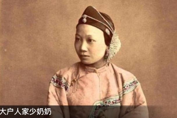 100年前超罕見 清朝人真實照片(視頻)