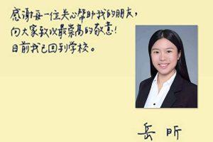 夏小强:北大岳昕再发声 触及中国根本问题