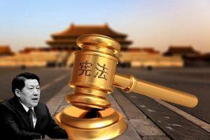 捲入反習勢力?廣東公開定性魯煒「政治安全隱患」