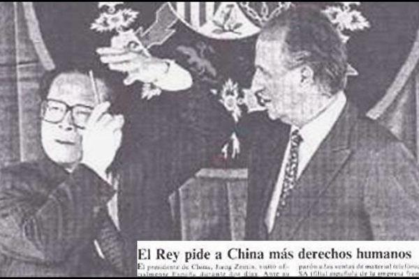 江澤民一張照片令國際嘩然 中方為此大為尷尬