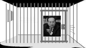 孙政才被一审宣判无期徒刑