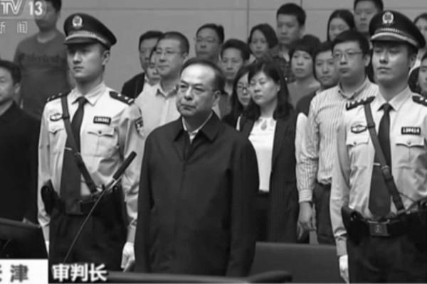 """揭秘:孙政才身边的桃色""""特定关系人"""""""