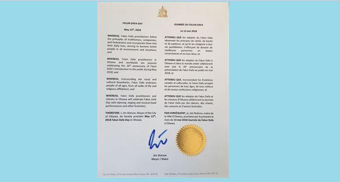 渥太華市長宣布法輪大法日