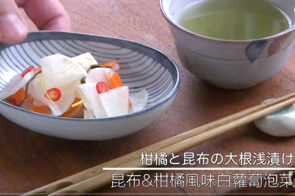 日式白萝卜泡菜 泡的时间很短很美味(视频)