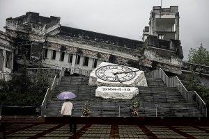 汶川地震10年祭:官方用慰问金胁迫灾民放弃追究