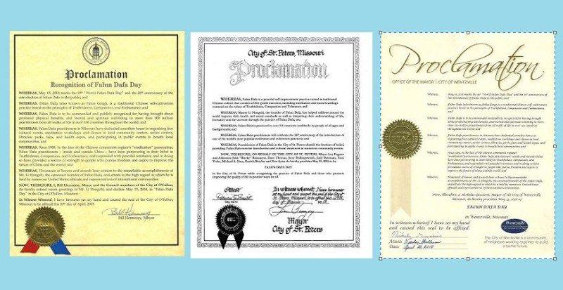 美國密蘇里州三城市宣布法輪大法日
