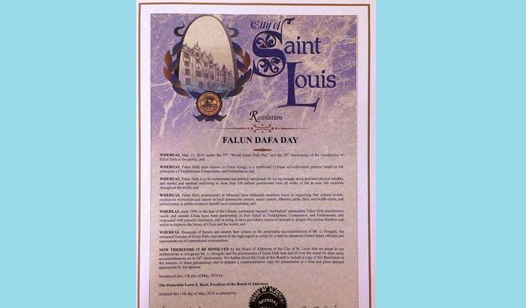 美國聖路易市議會決議案褒獎法輪大法