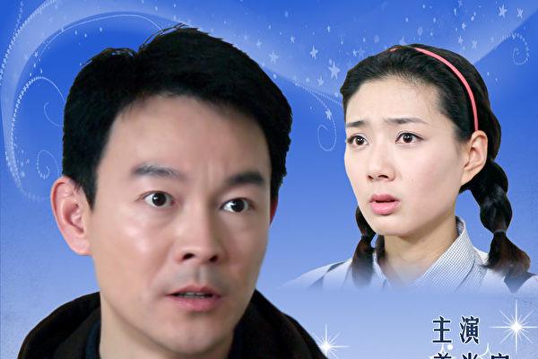 夏小强:冲击观影经验的电影短片《心愿》