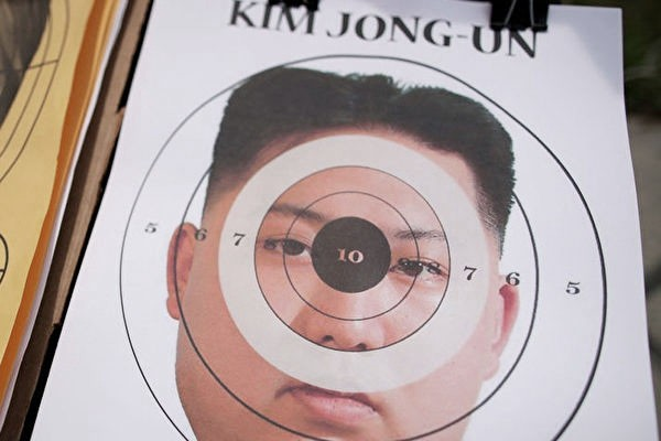 金正恩訪華險遭「兵變」一名朝鮮軍官遭處決