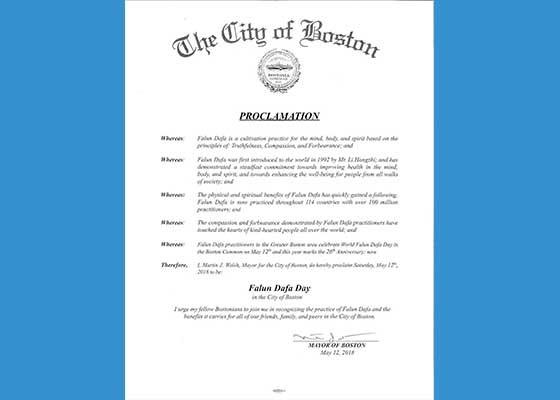 波士頓市長褒獎 慶祝法輪大法洪傳世界二十六週年