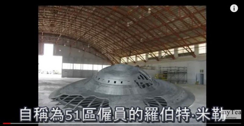 2018 UFO 前51區僱員聲稱他「試駕了反向工程的外星飛行器!」(視頻)