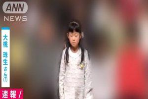 震惊日本 7岁女童被杀弃尸铁轨任车辗