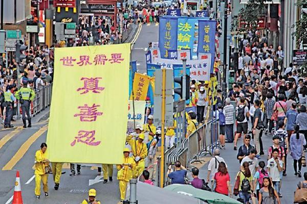 港民主黨主席:真善忍使中華民族真正復興
