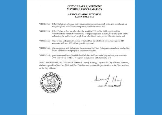 美國佛蒙特州巴爾市長褒獎法輪大法