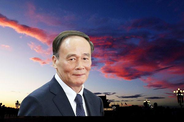 中共外事委首次會議 王岐山意外破例未當副主任