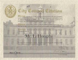 纽约市十一位市议员褒奖第十九届法轮大法日