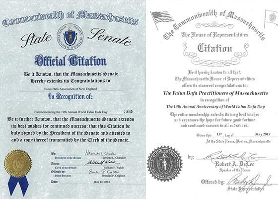 美國麻州參眾議院褒獎 恭賀法輪大法日