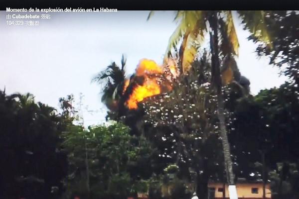 古巴客機墜毀瞬間 爆炸大火球場面驚悚