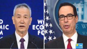 """中美联合声明""""不打贸易战"""" 中兴制裁只字未提"""